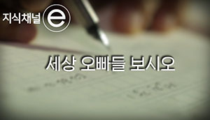 이상 혹은 김해경