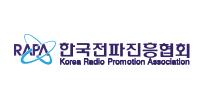 한국전파진흥원