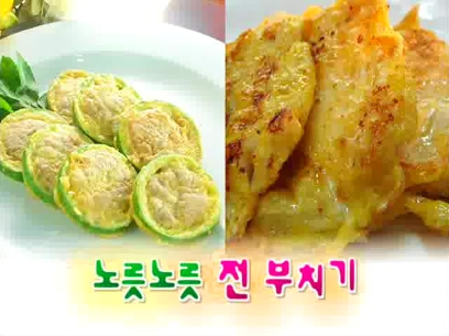 한국말 요리쇼