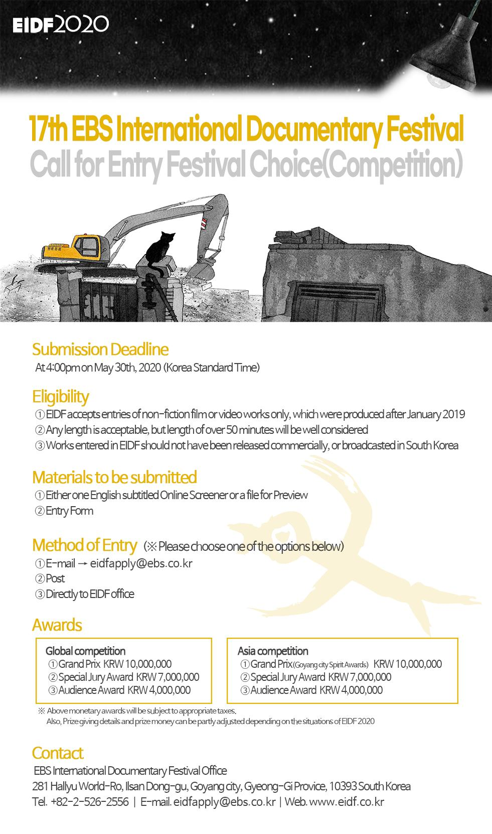 The 17th EBS International Documentary Festival (EIDF 2020) Entry Requirements