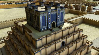 위대한 바빌론