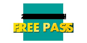 2020 군무원, EBS FREE PASS