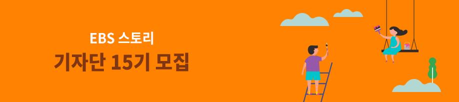 애코와 친구들 본방사수 인증샷 이벤트 11월 25일, 첫 방영하는 <애코와 친구들>의 본방사수 인증샷과 감상평을 남겨주시면 선물을 드립니다!