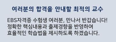 강경구 교수님