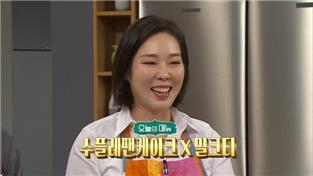 최고의 요리비결, 고준영의 수플레팬케이크×밀크티