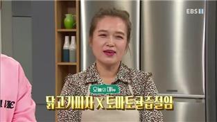 최고의 요리비결, 김영빈의 닭고기피자×토마토귤즙절임