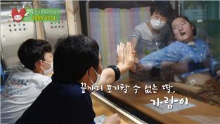 나눔 0700(HD), 517회 <끝까지 포기할 수 없는 딸, 가람이>