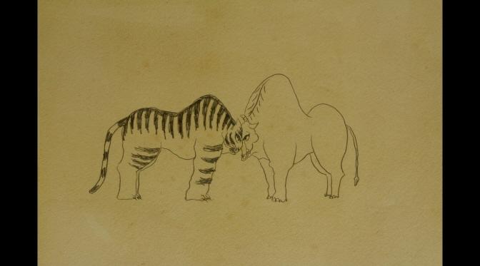 호랑이와 소