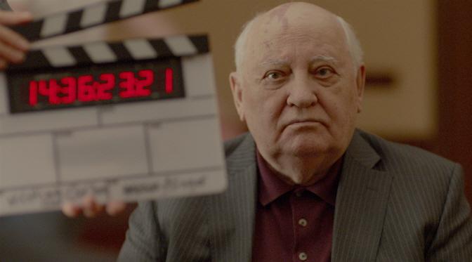 고르바초프를 만나다