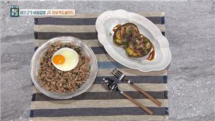 최고의 요리비결, 이재훈의 돼지고기 바질덮밥×아보카도샐러드