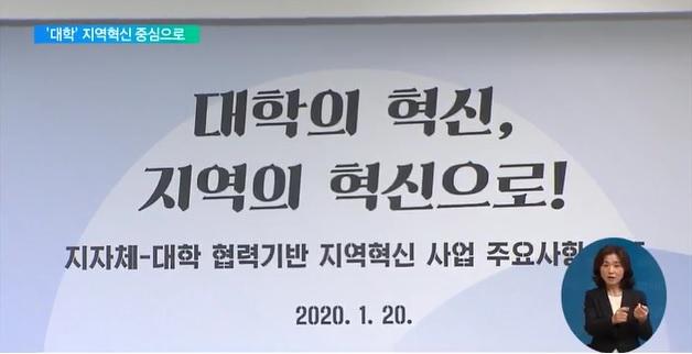 [교육, 서울공화국 10편]  '대학·일자리' 함께 가야 '지역' 살린다