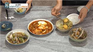 최고의 요리비결, 성시경의 삼겹살두부조림×전복버터밥