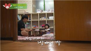 나눔 0700(HD), 524회 <26살 아빠와 3살배기 딸>