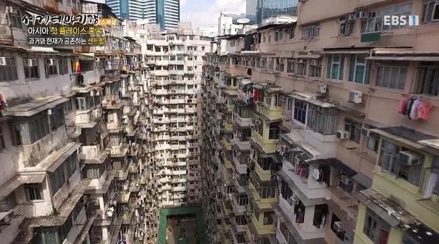 세계테마기행, 아시아 핫 플레이스-천 가지 매력, 홍콩