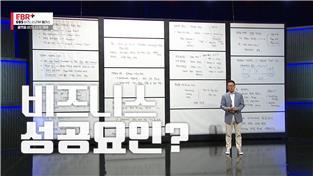 플랫폼이란 무엇인가