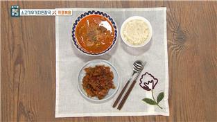 최고의 요리비결, 송바울의 고등어무즙조림×우엉볶음