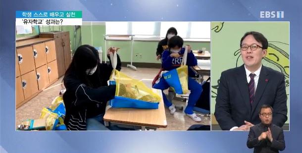 [유해물질 기획 6편] 학생 스스로 배우고 실천 '유자학교' 성과는?