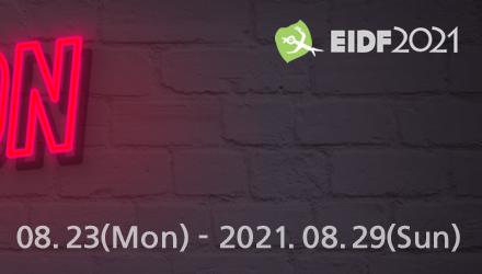 Coming Soon EIDF2021