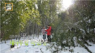 김흥래의 '꾼'을 찾아서- 대나무 칼 죽검장