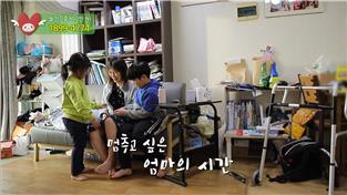 나눔 0700(HD), 541회 <멈추고 싶은 엄마의 시간>
