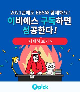 """다 들어줄 개 """"365일, 24시간 청소년 모바일상담"""""""