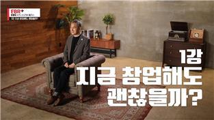 한국 치킨 전문점 빅데이터 분석