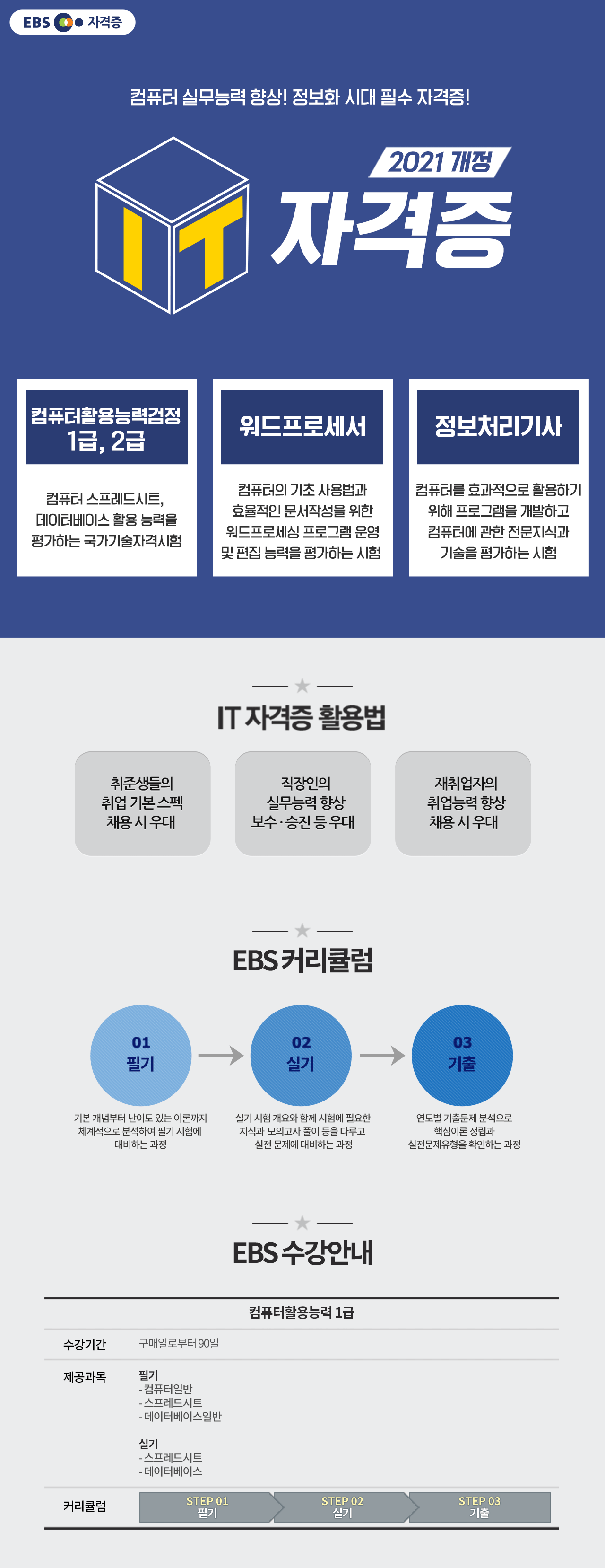 상품비쥬얼_PC