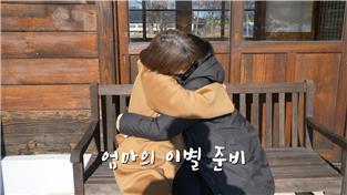 나눔 0700(HD), 547회 엄마의 이별 준비