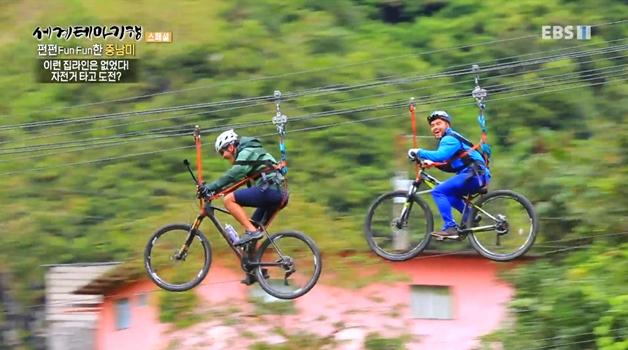 세계테마기행, 펀펀(FunFun)한 중남미-자전거를 탄 풍경, 에콰도르