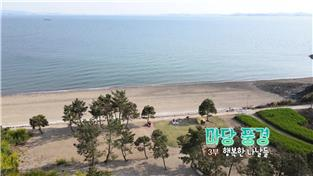 한국기행, 마당 풍경 3부 행복한 나날들