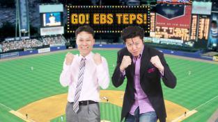 EBS TEPS
