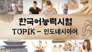 인도네시아어로 배우는 TOPIK