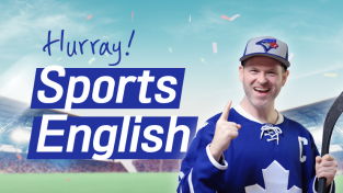 Hurray! Sports English