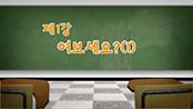 초등학습2