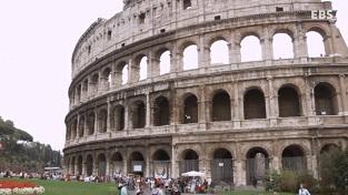 다큐프라임, [위대한 로마] 황제들의 정치무대 - 콜로세움