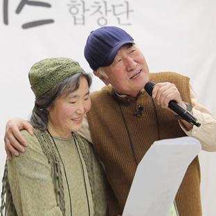 <메모리즈 합창단>