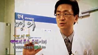 명의, 2%의 발,98%의 몸을 움직이다-족부정형외과 전문의 정홍근 교수