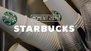 2014 금융기업을 위협하는 커피회사