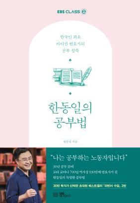 추천 BOOK