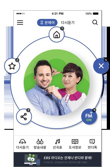 프로그램 서비스 메뉴 화면 예시 이미지